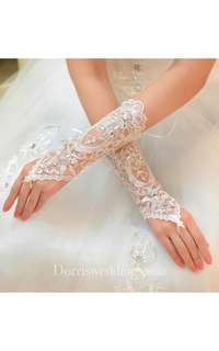 Dorris Wedding product