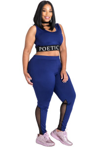 Poetic Justice product