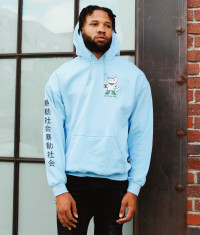 Riot Society product
