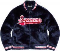 Supreme product