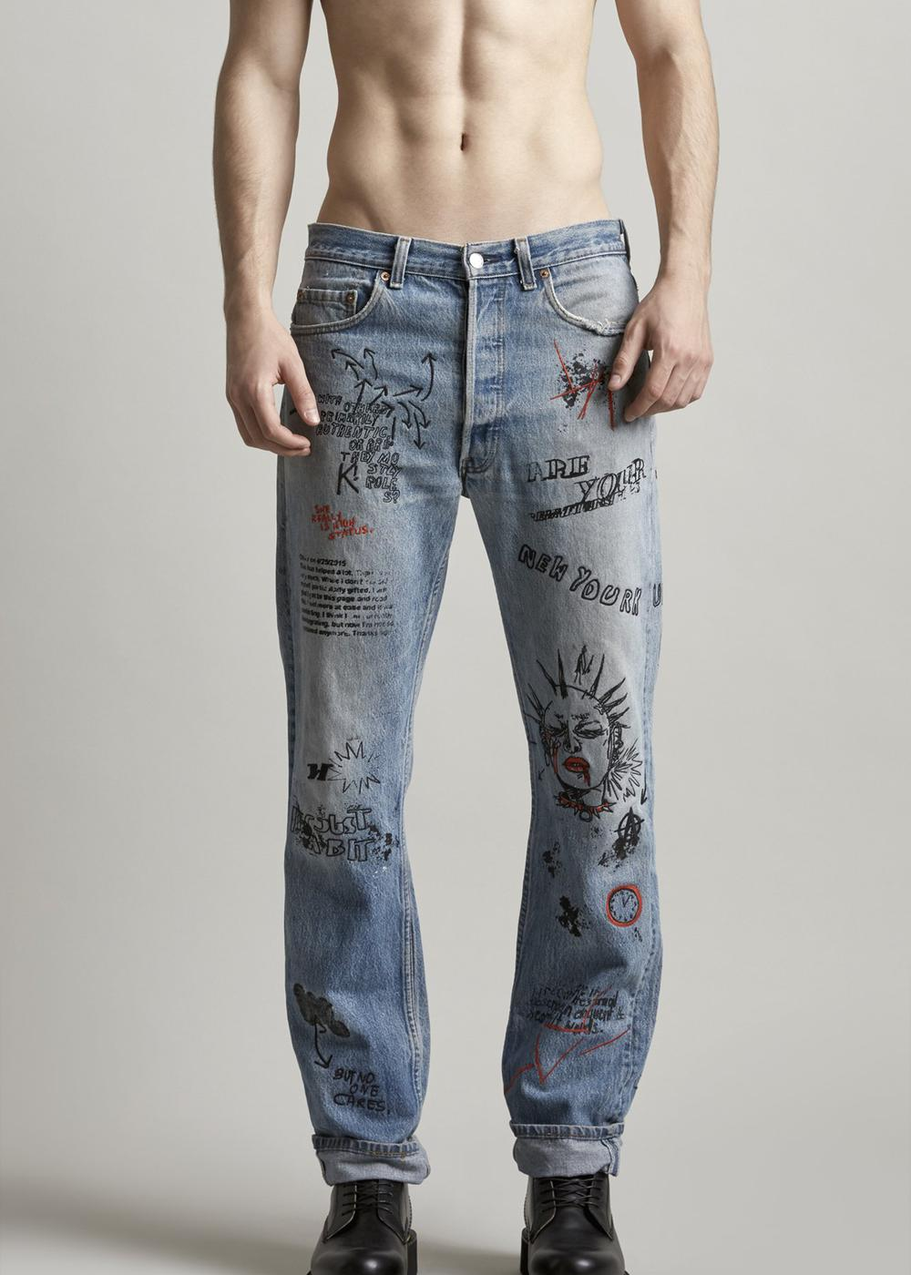 R13 Denim product